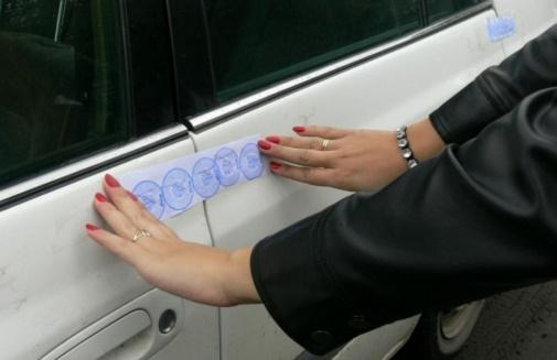 Судебные приставы проверить авто