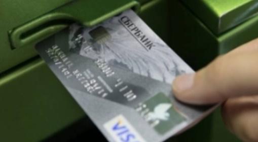 Могут ли за долги по свету снимать с карты деньги