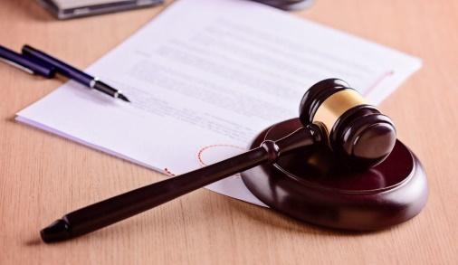 Ходатайство судебному приставу об уменьшении размера удержаний